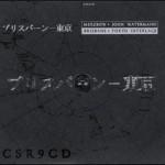 CSR9CD